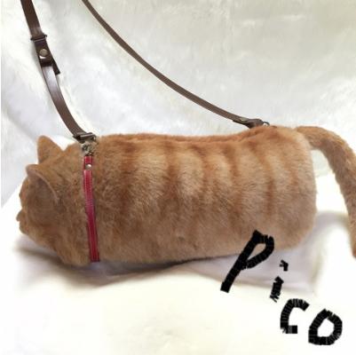 Kattetaske2